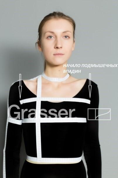 Ширина груди.jpg