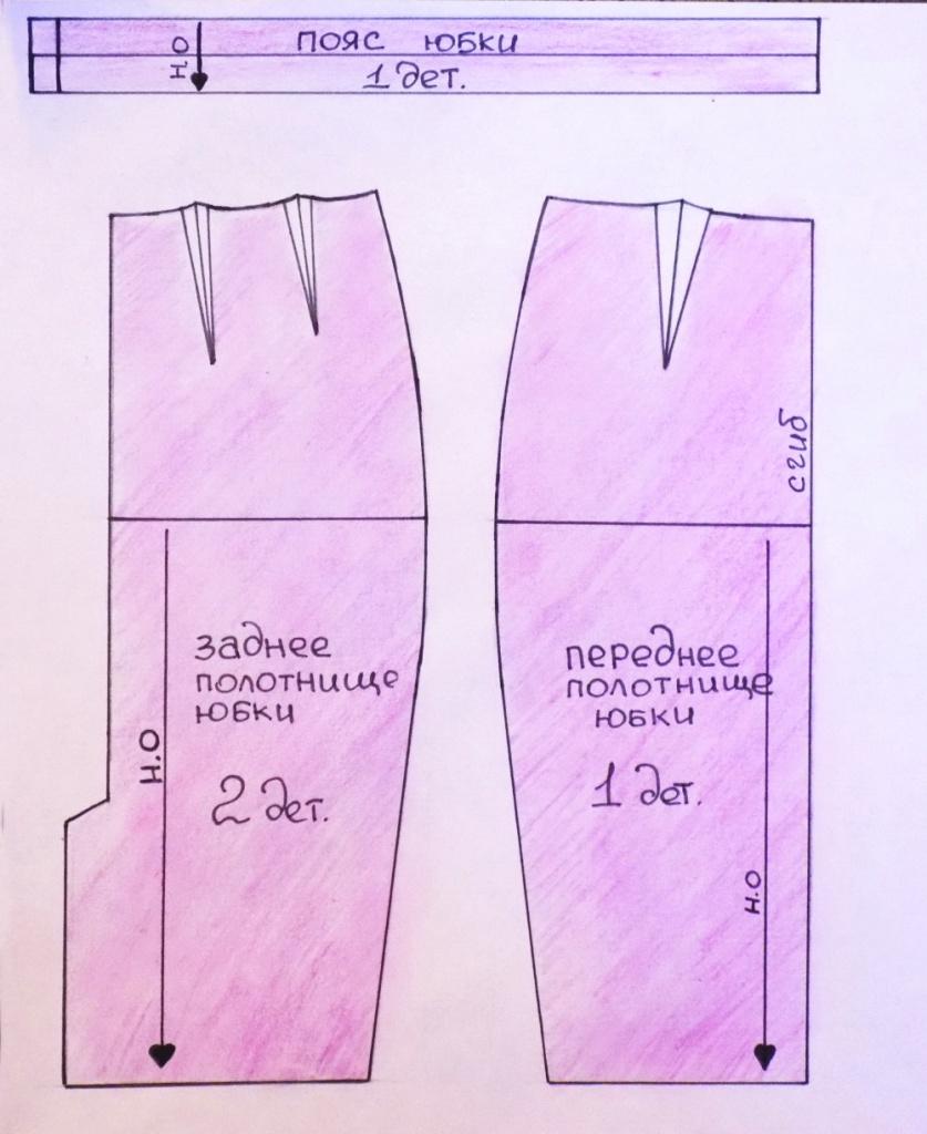 Пояс на юбке карандаш как сшить 3